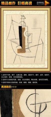 毕加索《桌上的玻璃酒瓶》装饰图