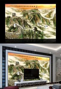 长城风景电视背景墙