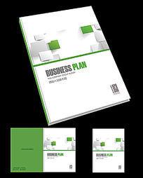 环保绿色简约科技画册