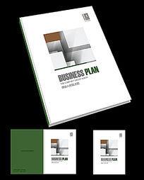 建筑装饰公司指南手册封面设计