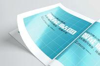 卷起的画册内页VI场景智能贴图模板