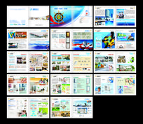 空调公司宣传画册设计