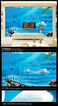 浪漫天鹅湖风景3D背景墙
