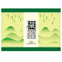 绿色简约茶道包装设计下载