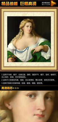 帕尔玛·韦基奥《金发女郎》油画装饰图