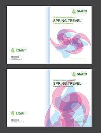清新旅游宣传画册封面设计