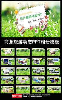 清新商务旅游动态PPT相册视频模板