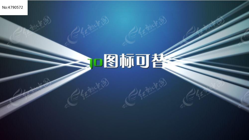 扫光出字效果logo演绎ae模板
