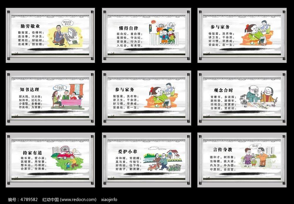 新模板v模板图纸挂图图片素材zd减速机cad农村图片