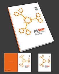 医疗简约画册封面设计