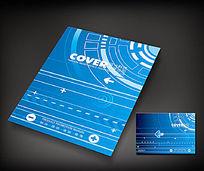 蓝光科技画册封面设计