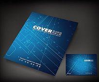 蓝色亮光科技宣传册封面设计