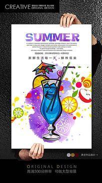 水彩墨夏日饮料宣传海报设计