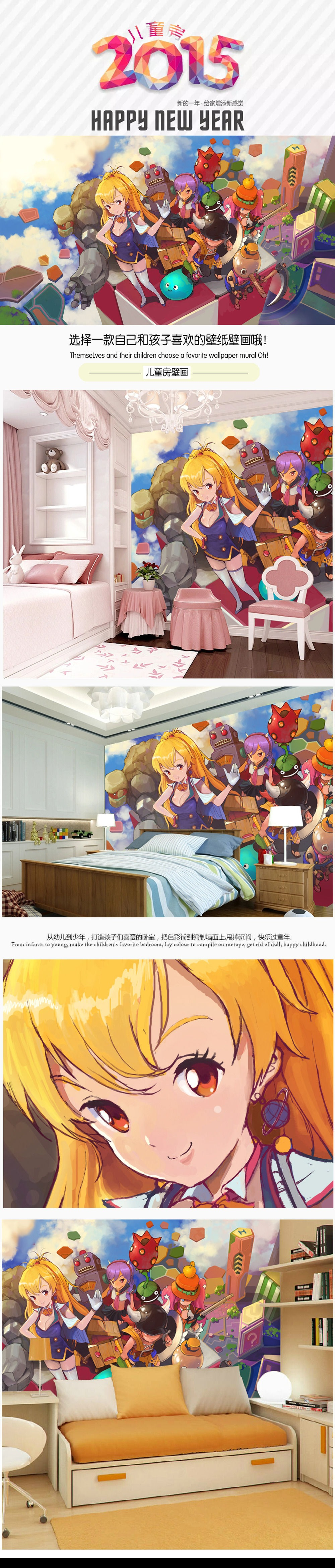 童话世界动漫人物手绘儿童房壁画