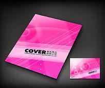 紫色亮光宣传册封面模板