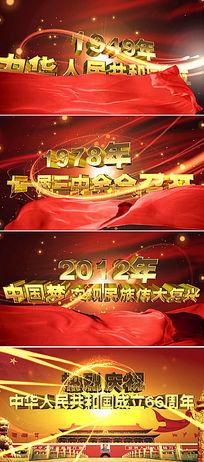 2015建国66周年ae视频模板 aep