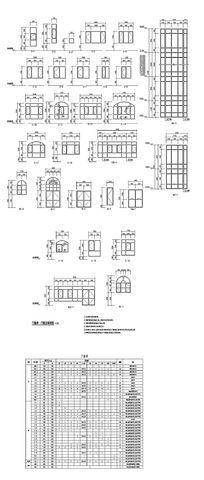 窗户大样CAD图纸 dwg
