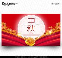 古典中秋节创意海报设计