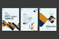 简约企业宣传单模板
