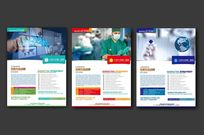 简约医疗宣传单设计