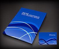 经典蓝色宣传册封面设计