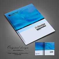 科技公司高档画册封面设计