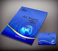 蓝色科技宣传册封面模板