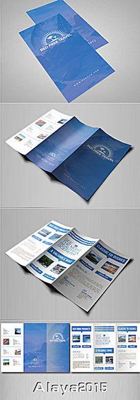 蓝色旅游公司宣传折页