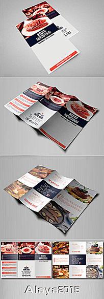 时尚美食宣传折页设计