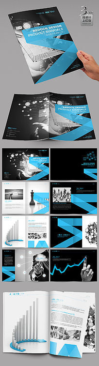 欧式高端形象宣传册设计