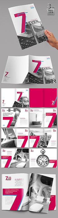 创意企业形象画册模板