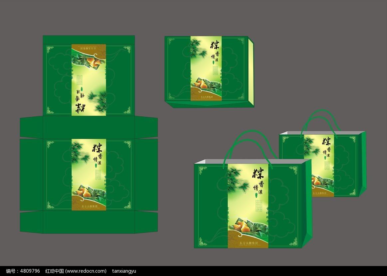 大气端午粽子包装模板图片