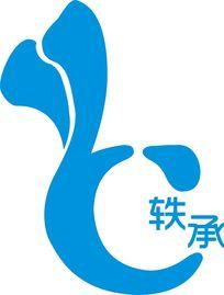 电子电器企业logo