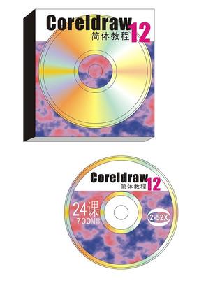 简体教程光盘设计cdr CDR