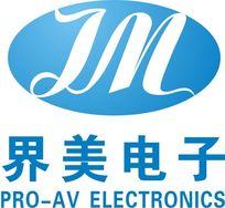 界美电子logo