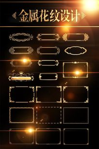 金属花纹边框相框 PSD
