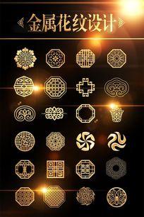 金属中国风传统花纹图案设计素材