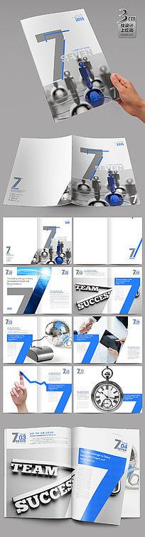 蓝色创意商务画册模板