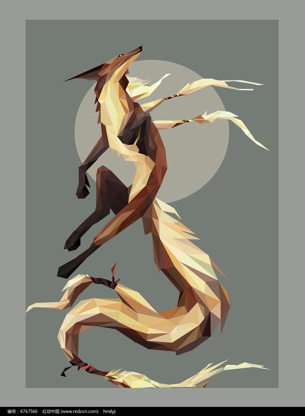 国画狐狸图片步骤