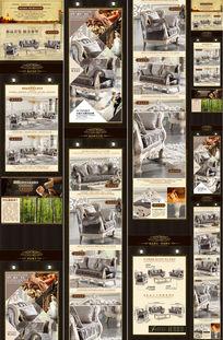 天猫欧式家具详情页面设计