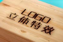 智能贴图木板上的标志展示效果图