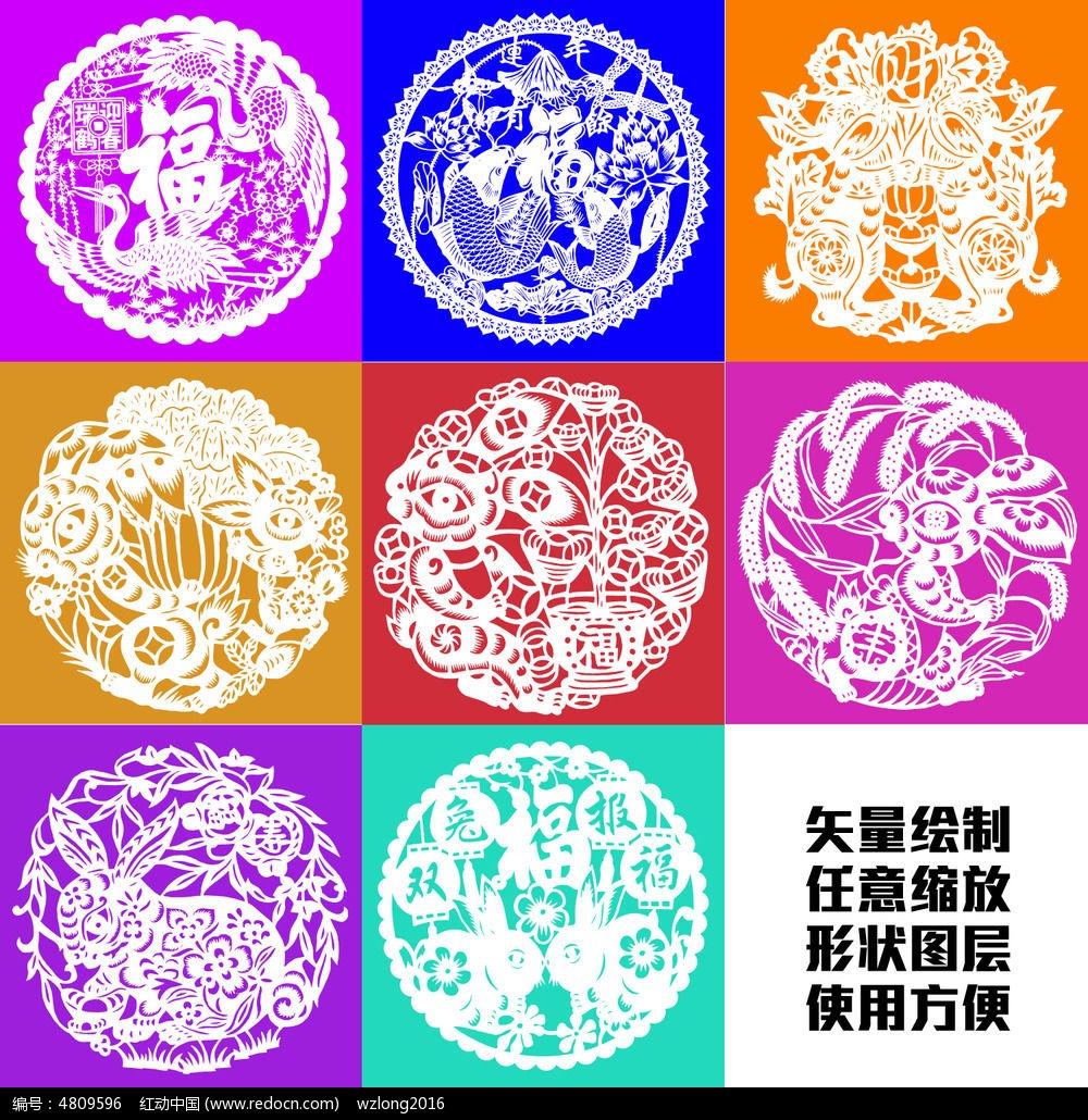中国传统节庆节日喜庆吉祥花纹剪纸图案