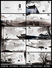 中国风传统画册内页设计