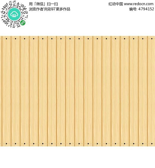 竹简ai素材下载_花纹插画设计图片