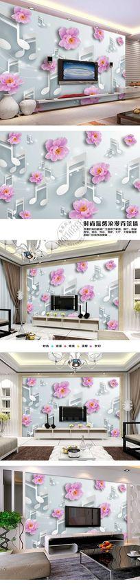 粉牡丹乐谱时尚3D电视背景墙