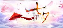 七夕情人节促销海报设计模板