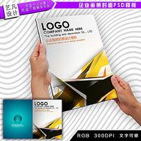 时尚企业宣传画册封面设计