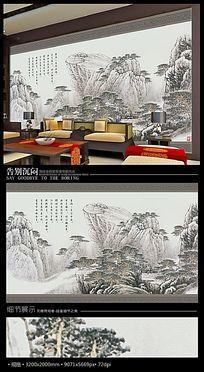 中式松树岩石山水电视背景墙