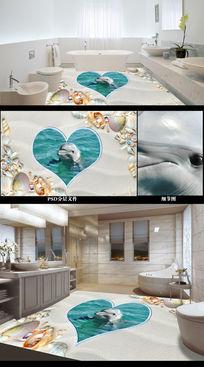3D立体沙滩贝壳海豚地画模板