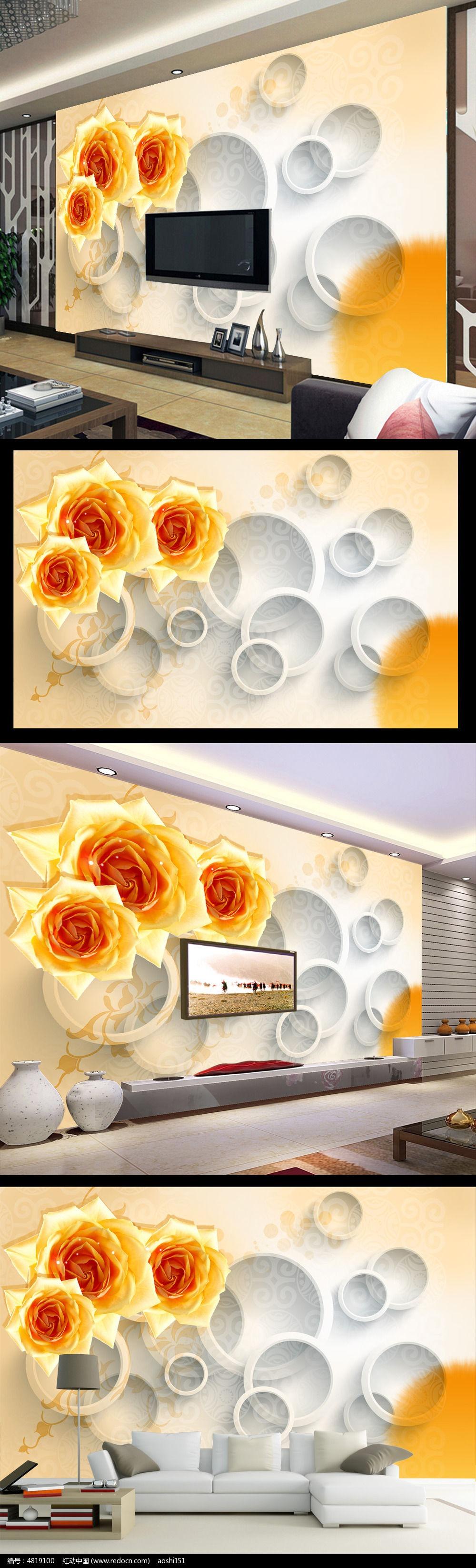 客厅3d玫瑰花花纹电视背景墙图片